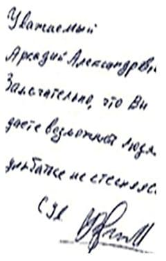 Уважаемый Аркадий Александрович. Замечательно, что вы даете возможность людям улыбаться не стесняясь
