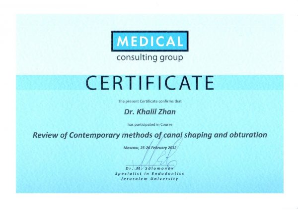 2012.02.25. Review of Contemporary methods of canal shaping and obturation