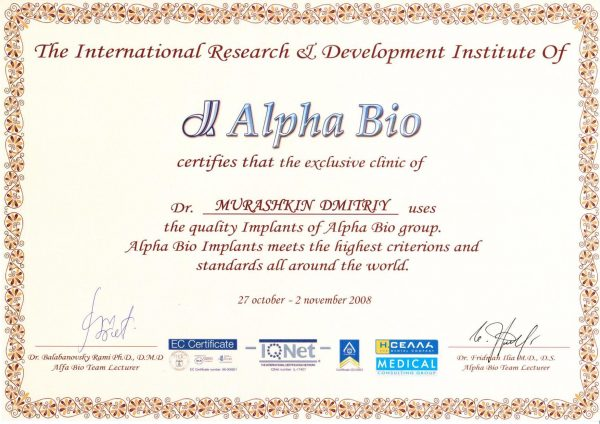 2008.10.27. Alpha Bio Implants meets the highest criterions and standards all around the world