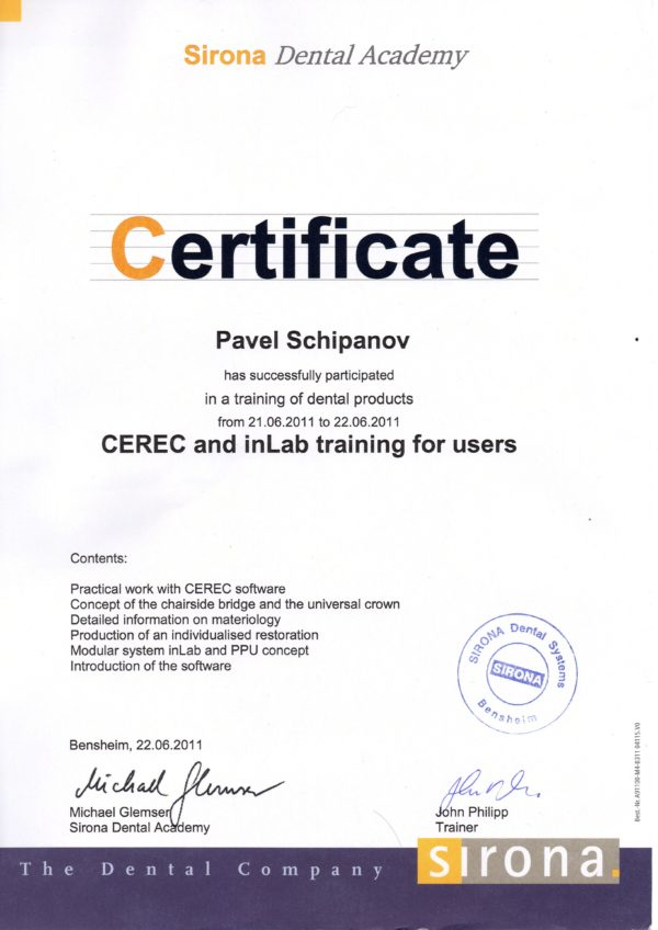 2011.06.21-22 CEREC and inLab training for users
