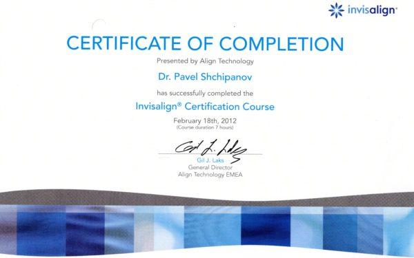 2012.02.18 Invisalign Certification Course