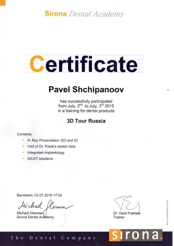 2015.07.03 3D Tour Russia