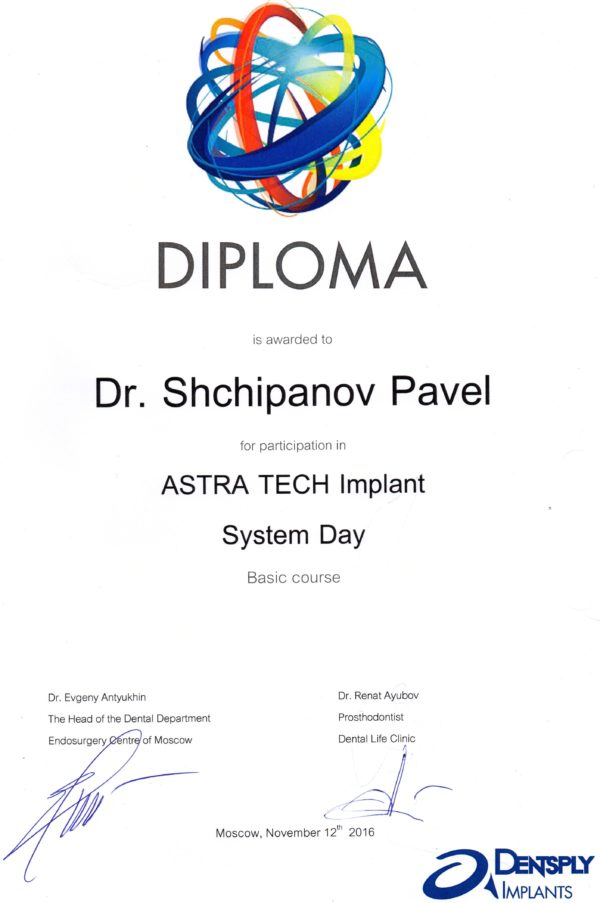 2016.11.11 Astra TECH Implant System Day
