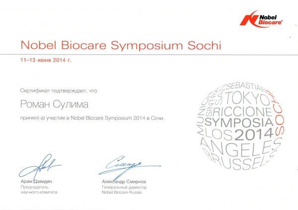 2014.06.11-13. Nobel Biocare Symposium